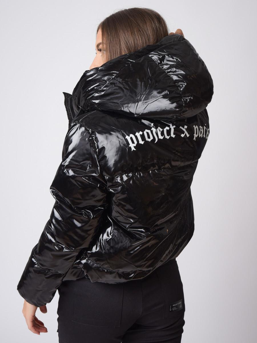 Vinyl effect Cropped Winter Jacket