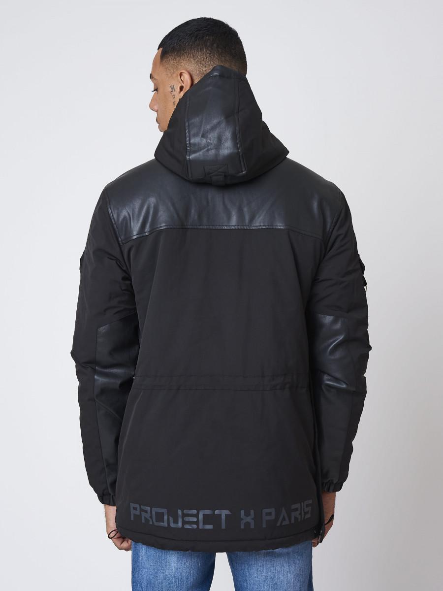 Bi-material Anorak Coat