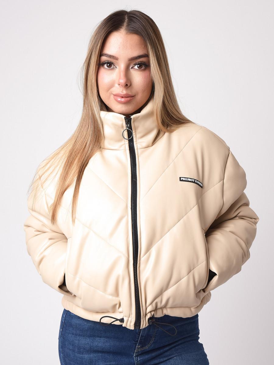 Oversize Cropped Winter Jacket