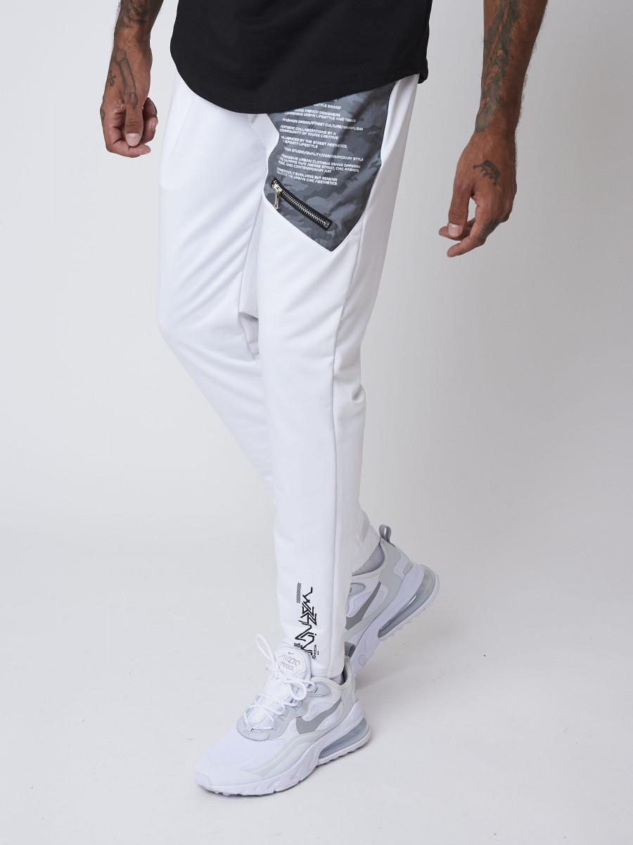Pantalon empiècement militaire reflect